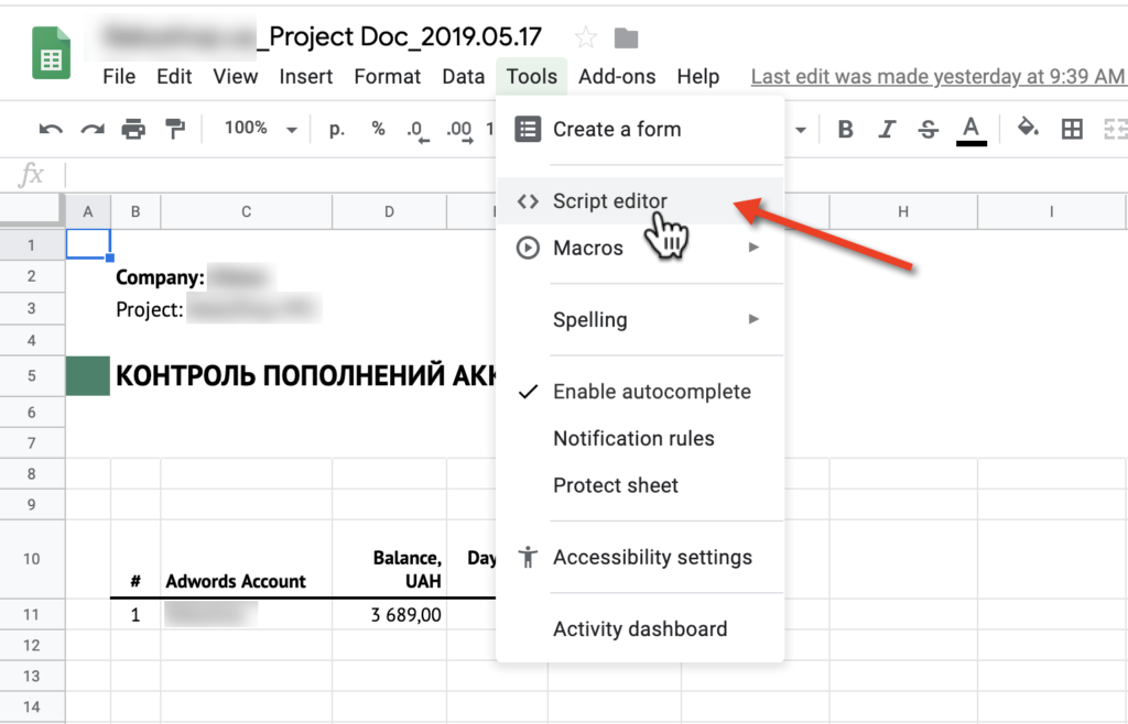 Script Editor в Google Sheets / SHEMA